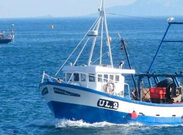 Celestial Dawn fishing boat
